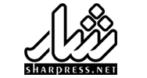 Shar Press – Online Marketing
