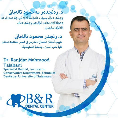B&R doctor