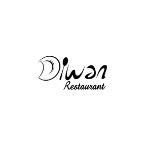 Diwan Restaurant Success Story