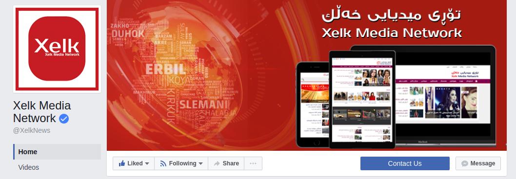 Online Marketing in Iraq Xelk Blue Verification